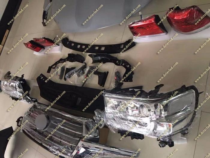 Рестайлинг комплект Toyota Land Cruiser 200 в 2016 год тип 1
