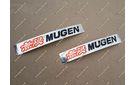 Спойлер стиль Mugen на Honda Insight 09-14г. Серебристый