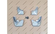 Брызговики на Toyota Aqua 11-17г. серебристые