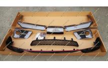 Обвес Lexus LX570  Luxury Sport 12-15г. Черный