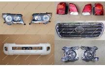 Комплект рестайлинга Toyota Land Cruiser 200 Brownstone  белый перламутр тип 1