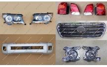 Комплект рестайлинга Toyota Land Cruiser 200 Brownstone серебристый, тип 1, полный